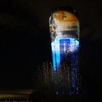 dsc00057 / Wasserturm Altdorf Lichtinstallation
