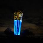dsc00077 / Wasserturm Altdorf Lichtinstallation