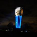 dsc00088 / Wasserturm Altdorf Lichtinstallation